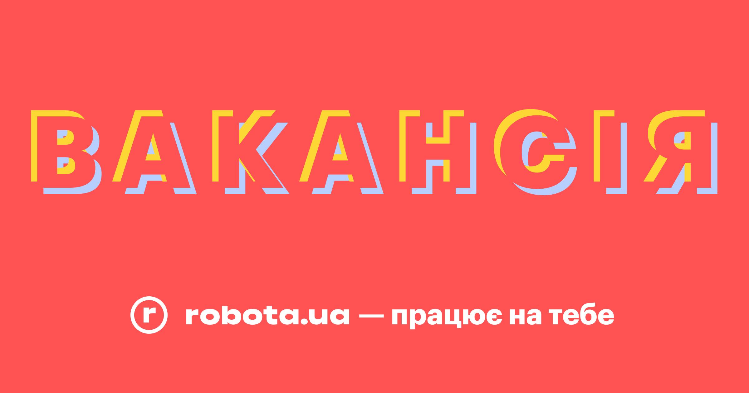 Продавець-консультант (вул. Галицька 9ef57f15d8550